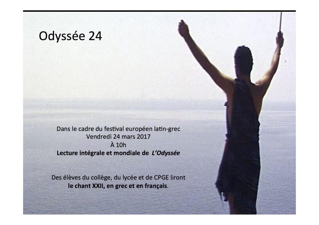 24:3:17_LectureHomere